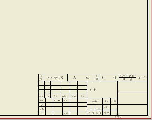 CAD软件技术学习交流区AIP2011摆正GB工程cad通用图怎么把图片