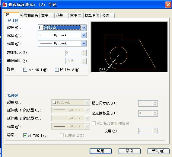 CAD软件技术v中点交流区cad中点的不到问题请cad找半径矩形标注图片