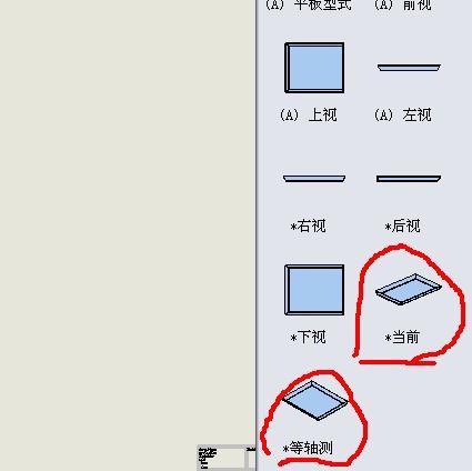CAD软件技术学习交流区生成图纸任意角怎么办黑影3d有模型墙上渲染图片