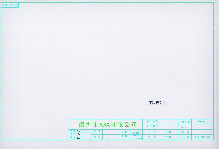 CAD软件技术v图纸交流区SW中图框的图纸大小标注a1框图片