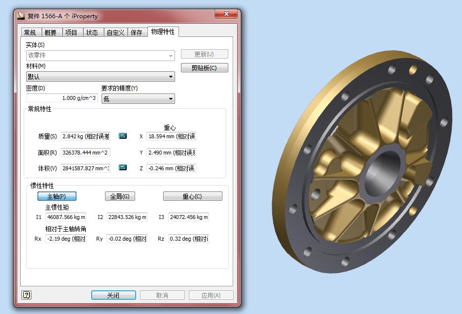 CAD软件技术学习交流区请问!将IGS文件在cad加密中能怎么破解图片