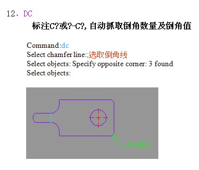 10倍CAD倒角:效率全自动标注(原创)javacad转pdf图片