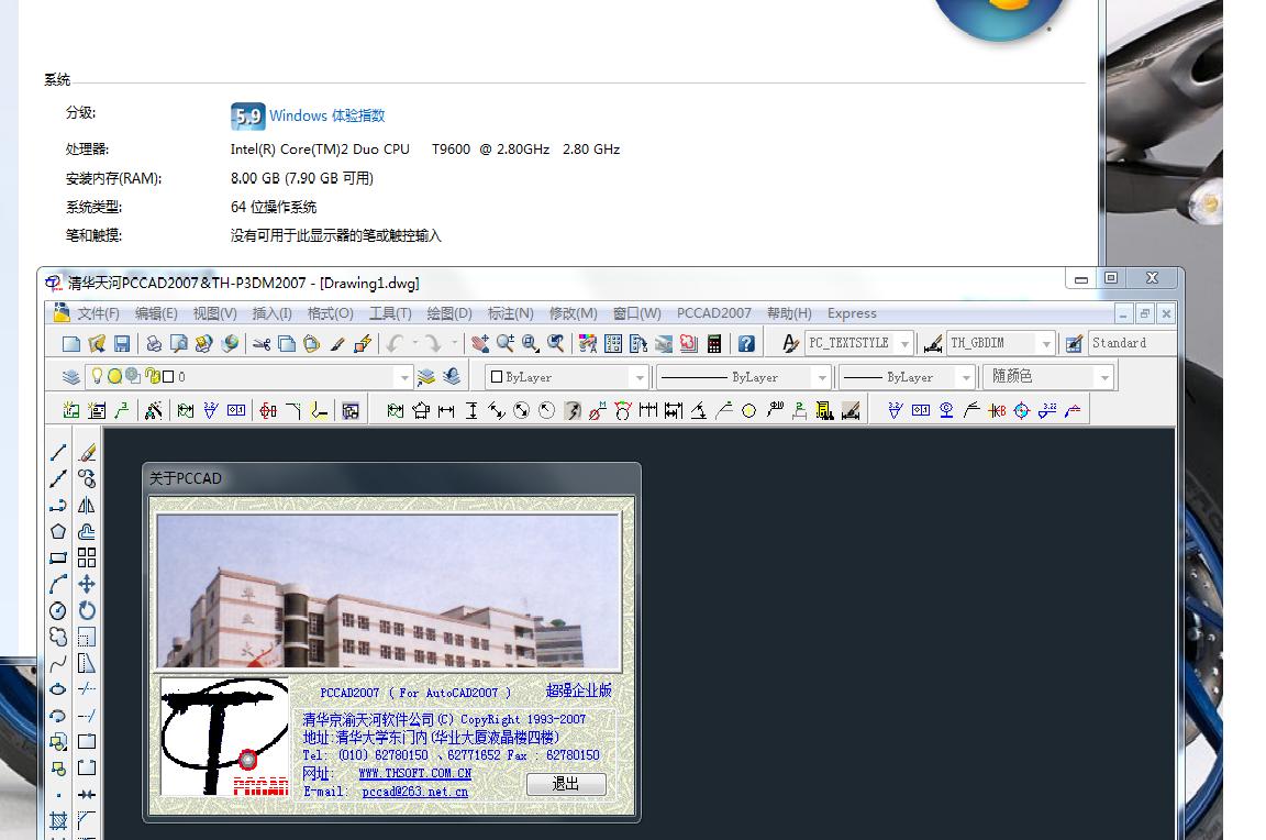 CAD软件技术v中线交流区中线说明64位win7安cad画怎么虚线再次铺助图片