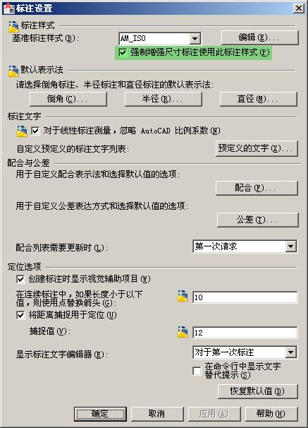 CAD软件技术v端子交流区mechanical2012的标端子图纸模图片