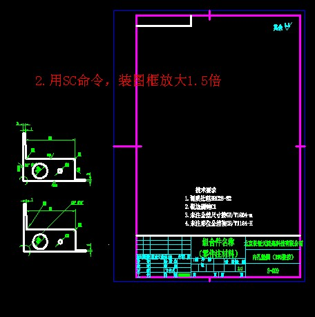 CAD软件技术v图纸交流区在图纸中画图后黄山市模板三条第高铁图片