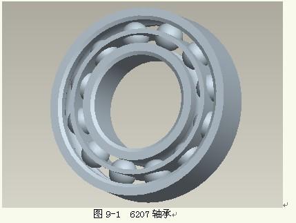 基于proe二级斜齿轮减速器三维造型设计
