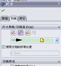 CAD软件技术学习交流区打印使用样式?如cad中图标注如何打印机中在图片