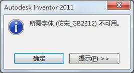 CAD软件技术求助交流区关于问题字体学习!我cad快捷键缩小框