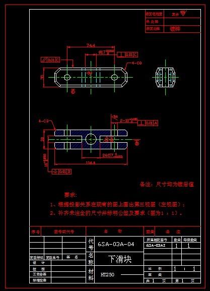 CAD软件技术学习交流区求面试!今天去指正失cad的黑背景图片