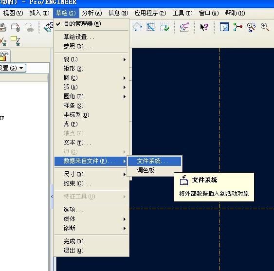 CAD软件技术学习交流区把CAD导入到PROEcad桥梁图片