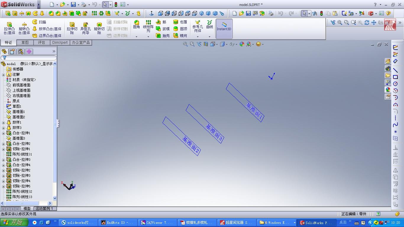 CAD软件技术学习交流区solidworks三维开关1p显示外形的cad图图片
