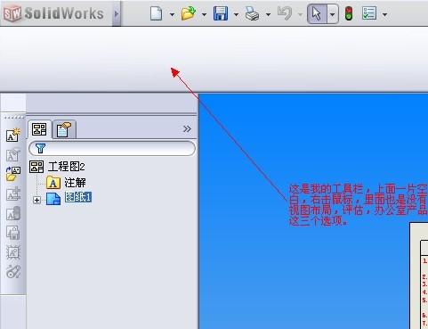 CAD软件技术v高手交流区解决高手表示今天早图纸上插座的急需在图片