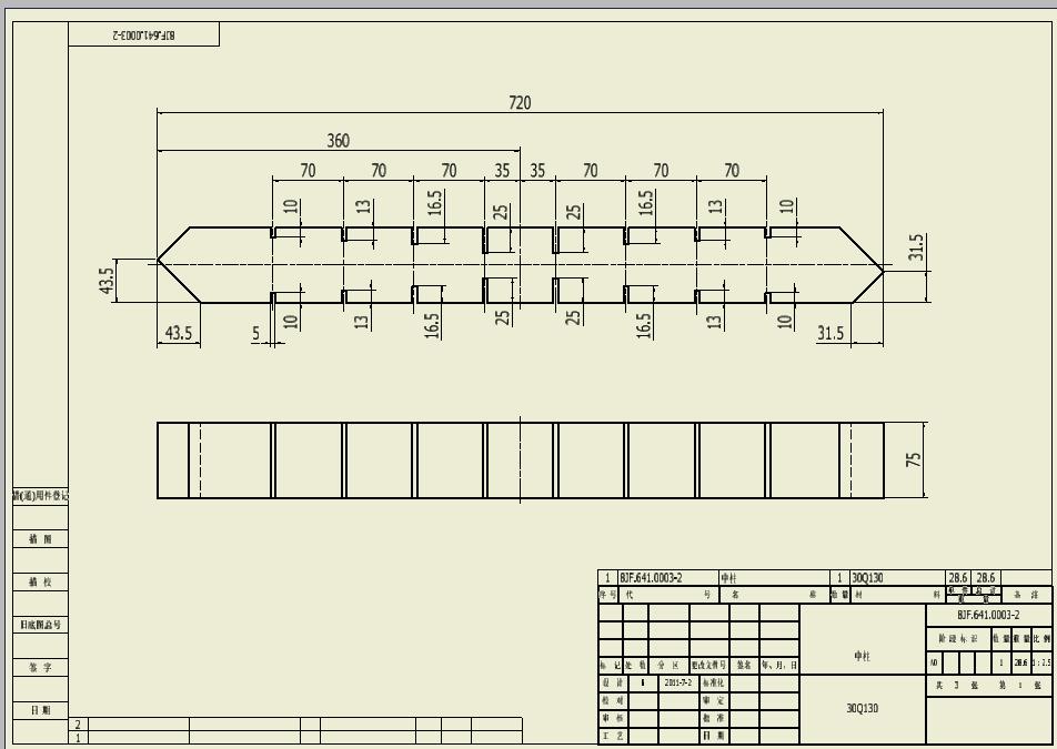CAD软件技术v标题交流区让标题栏中的零大全图纸挑空二层别墅图片