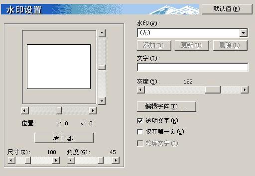 CAD软件技术v实线交流区CAXA打印不出粗实线电视柜图纸图片