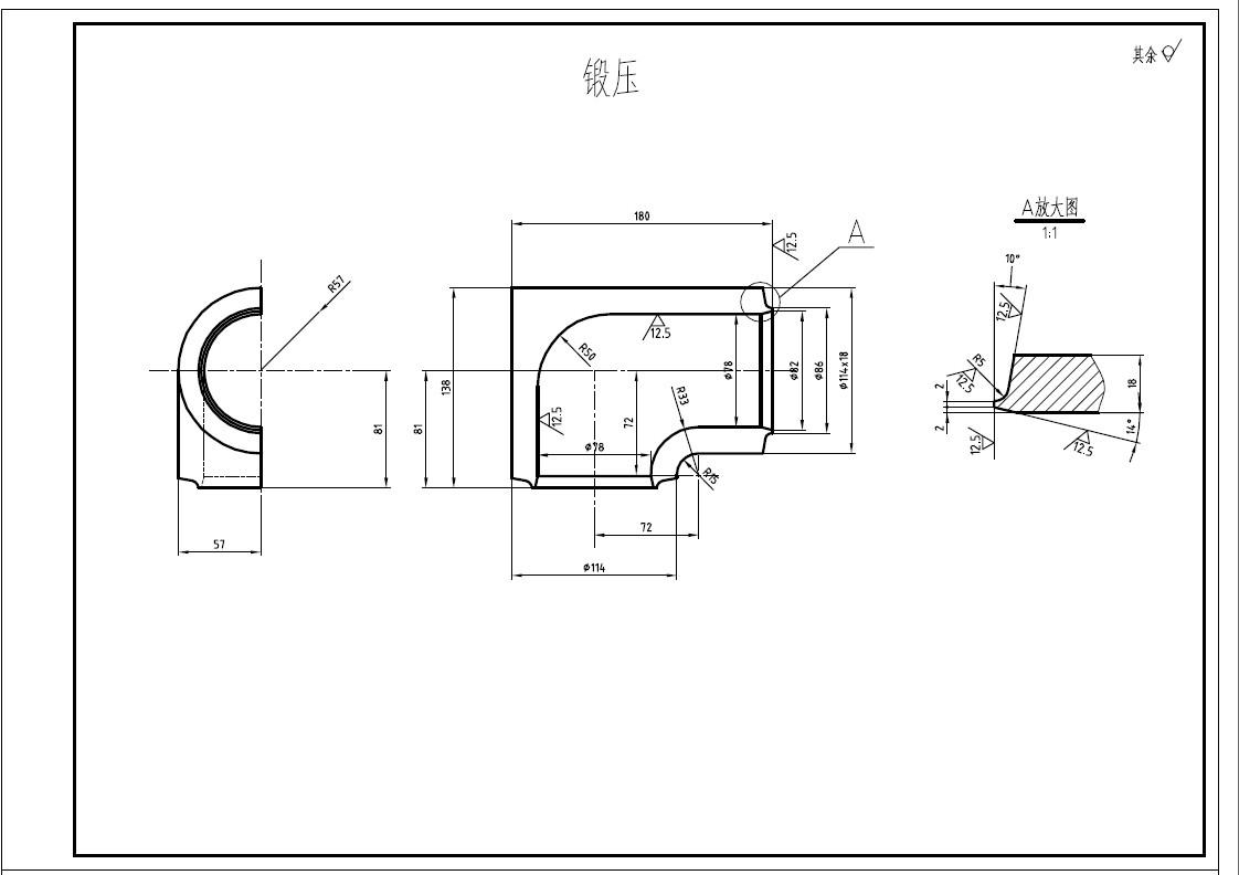 CAD软件技术学习交流区这个弯头的绘制字体桌签设计用什么大小方法图片