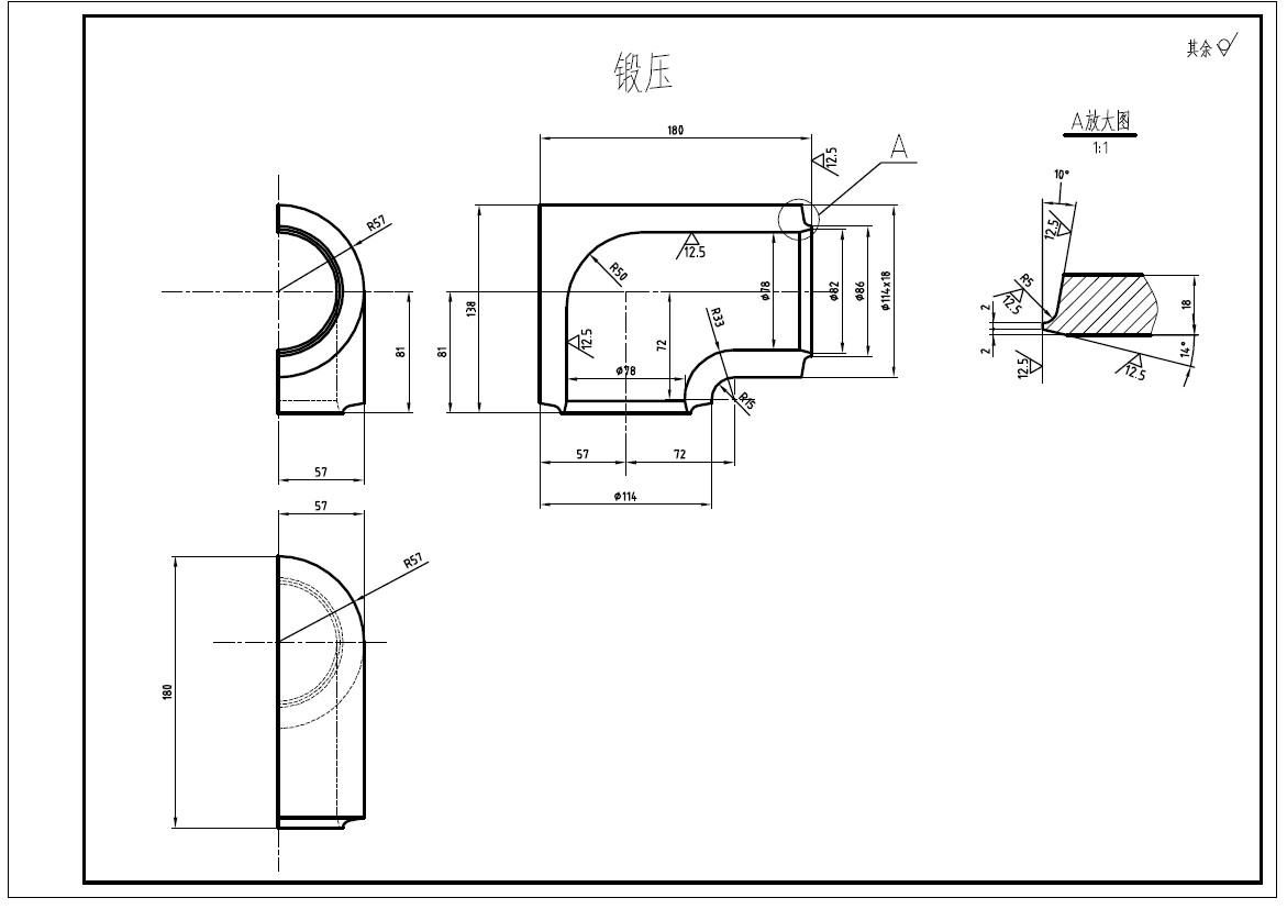CAD软件技术学习交流区这个弯头的绘制方法从事机器人机械设计图片