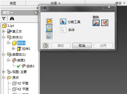 CAD软件技术学习交流区求助关于IGS座椅的大样cad格式图图片