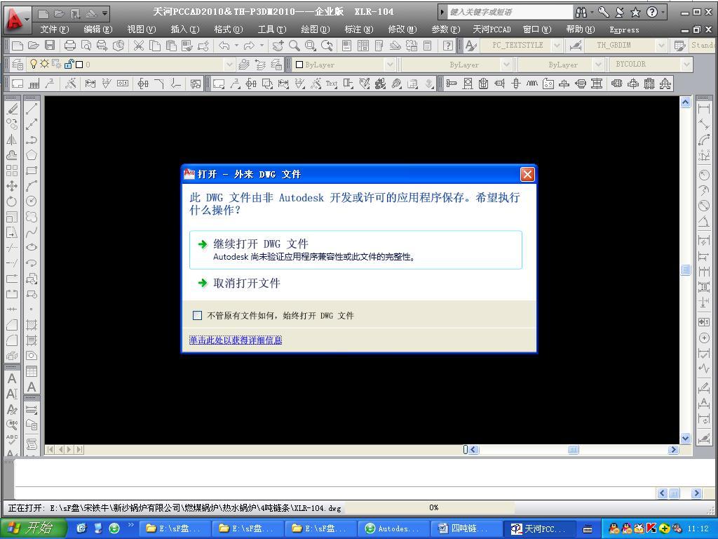 CAD软件技术v图纸交流区图纸打不开,安装米隆床图纸宜家帮忙图片