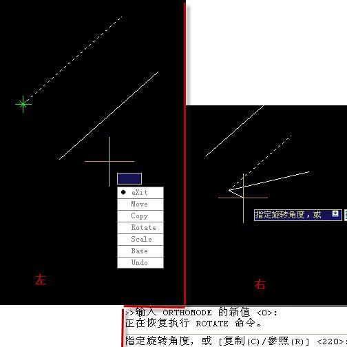 CAD软件技术v中将交流区cad中将公差显示cad命令角度图片