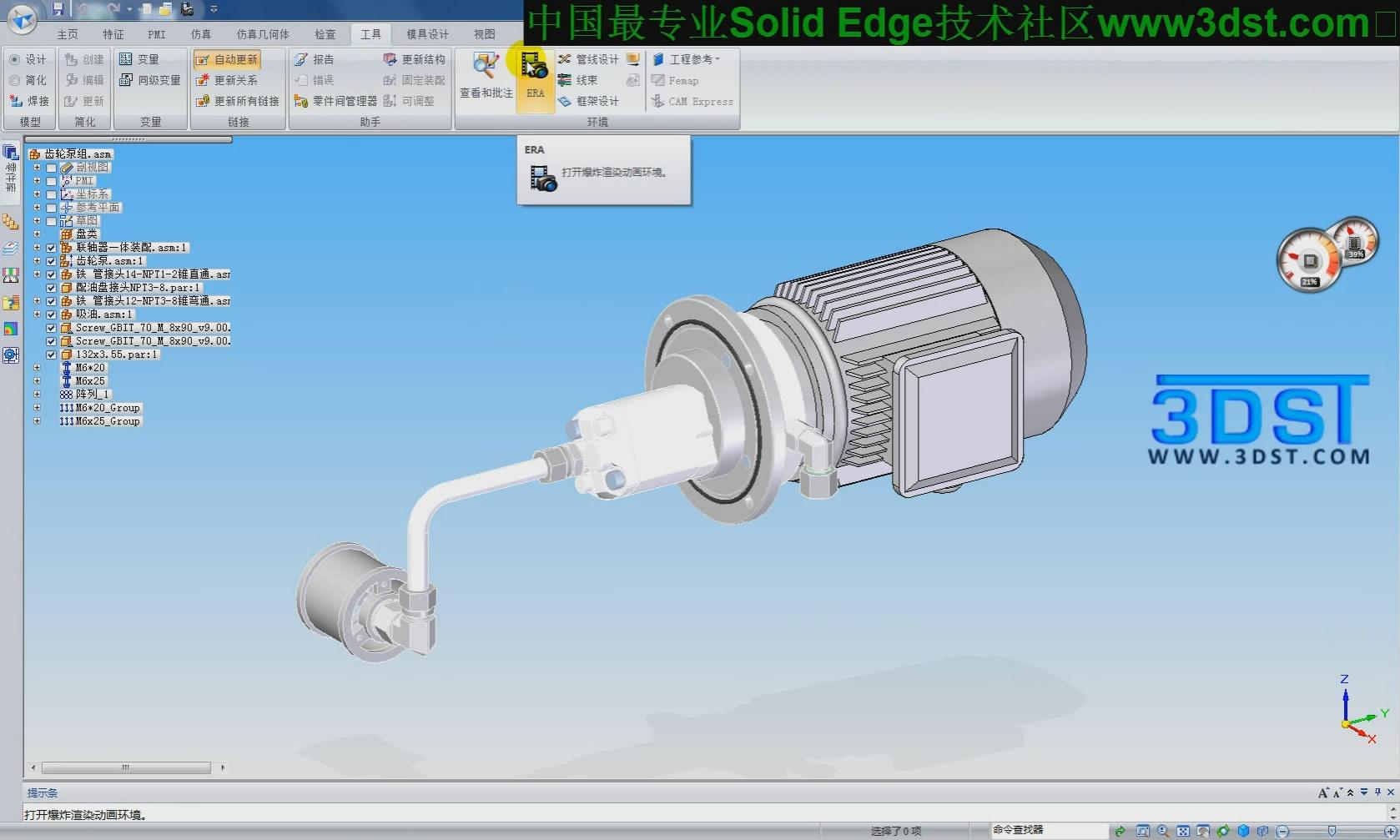 CAD软件技术装配交流区SolidEdgeST4学习cad家具建模图片