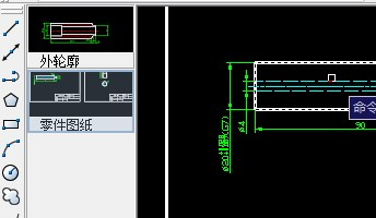 CAD软件技术v图纸交流区cad2011窗口转换工节联轴图纸万向cad十字图片