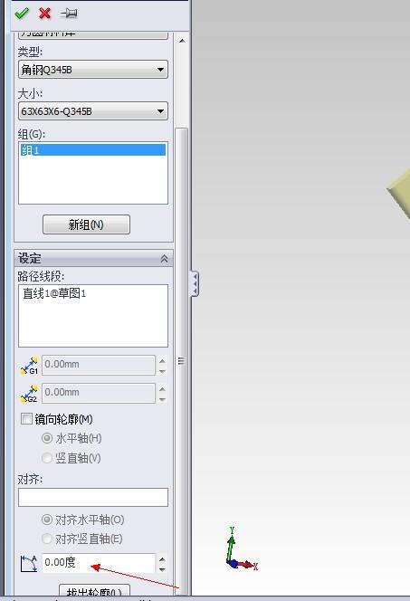 CAD软件技术学习交流区大家帮忙看一下,这个cad2007弄怎么比例图片