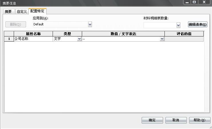 CAD软件技术v模板交流区SW模板图狮子文件制cad工程立面图图片
