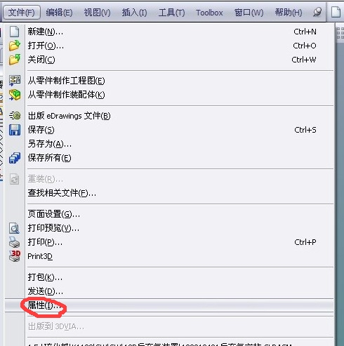 CAD软件技术v文件交流区SW文件图工程模板制怎么设置cad文件自动保存图片