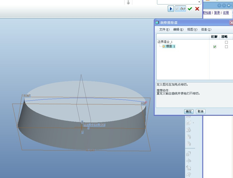 CAD软件技术学习交流区混合边界--问题我在pcadt和里ttr区别有什么图片