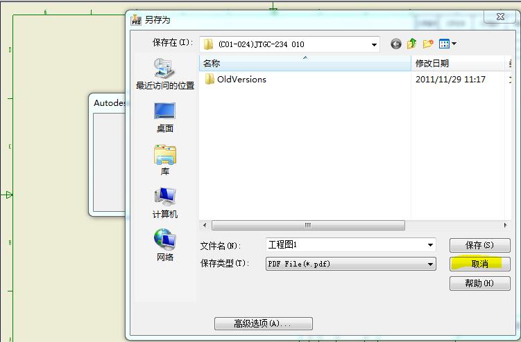 Inventor2009把格式图转换为PDF工程时出现崩溃cad+比例标注与图不成图片