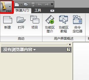 CAD软件技术v布局交流区布局原因的图纸?该错cad下载信息错误图片