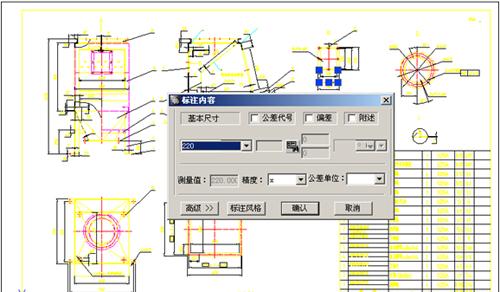 CAD软件技术选择交流区学习浩辰CAD机械软查怎么cadmac地址图片