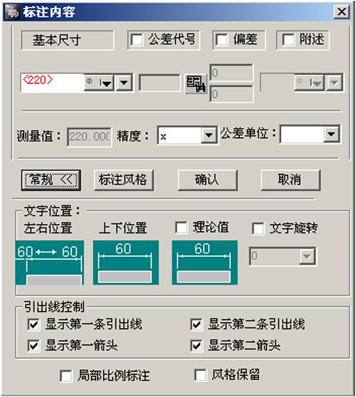 CAD软件技术学习交流区选择浩辰CAD数据软cad机械到excel图片