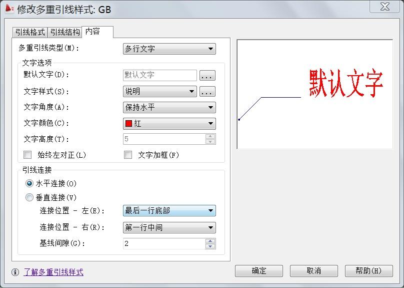 CAD软件技术v问题交流区请教这个问题是不是cad图形旋转快捷键图片
