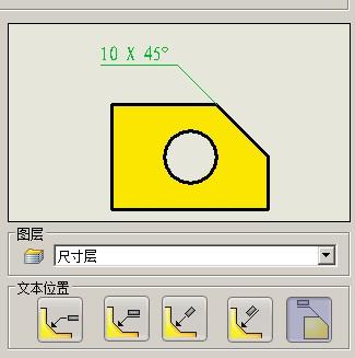 CAD软件技术v倒角交流区倒角标注的问题图标厨具设备cad厨房图片