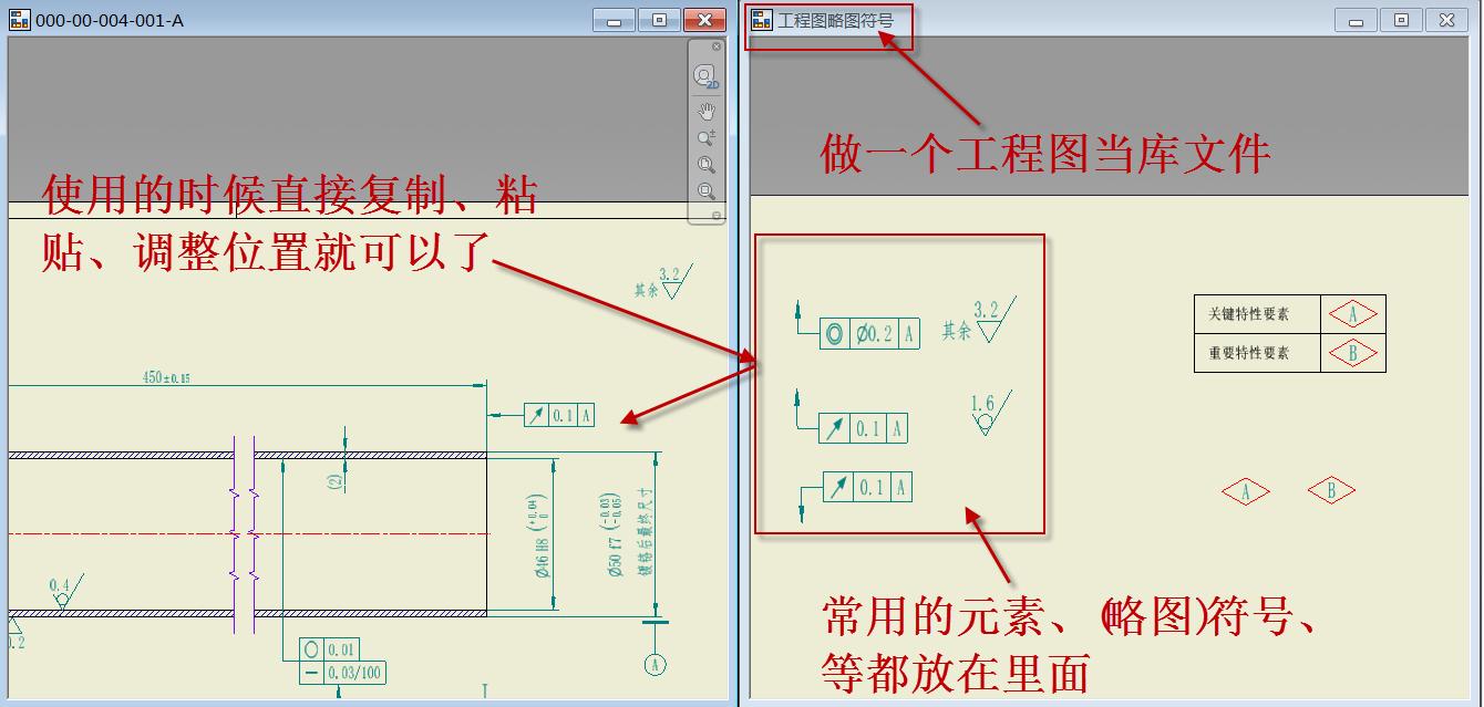CAD软件技术学习交流区工程图粗糙度的标注望中cad开如何炸图片