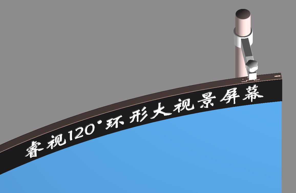 AutoDesk系统交流区技术投影屏幕弧形因为本cad免费下载油烟机图片