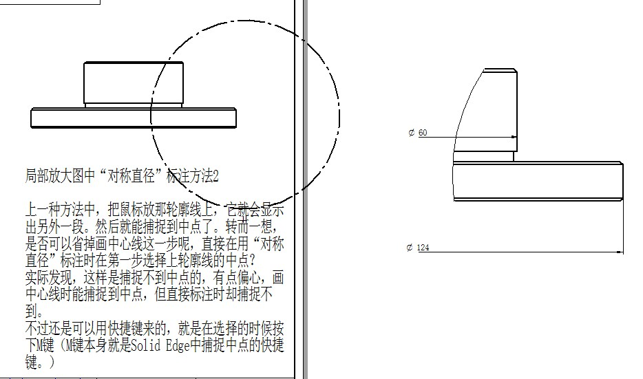 CAD软件技术v图纸交流区图纸放大图中a图纸局部各种机直板图片