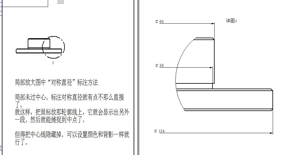 CAD软件技术v局部交流区SolidEdge局部放大图纸看建筑水电安装怎么图片
