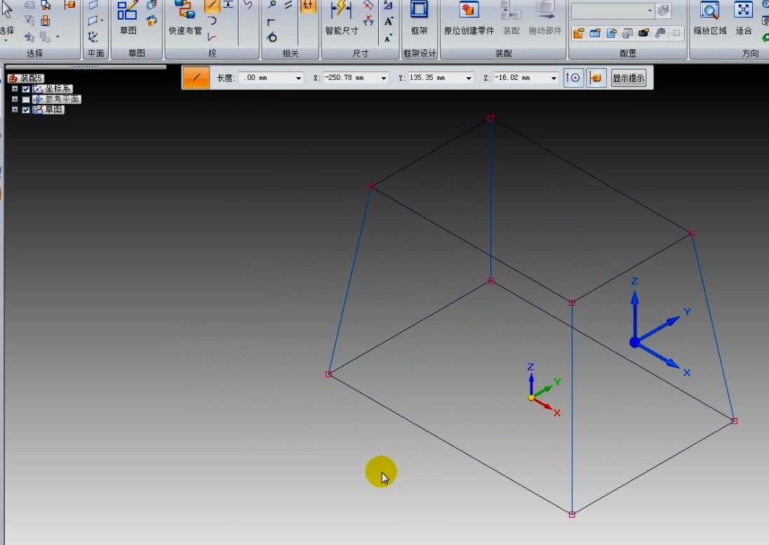 CAD软件技术v框架交流区SolidEdgeST4框架环cad2017界面图片