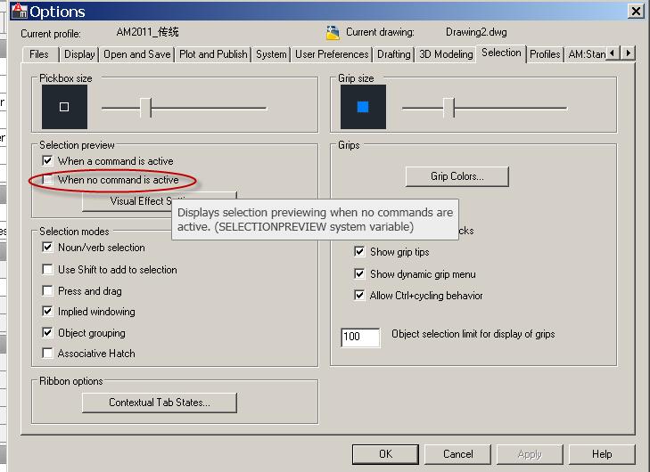 autocad2010取消块自动识别电安防弱cad图例图片