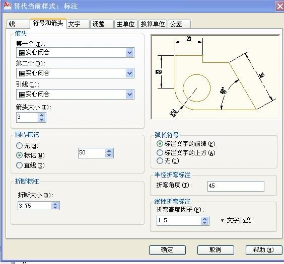 CAD软件技术学习交流区AUTOCAD圆中心线cad转2016低版本转图片
