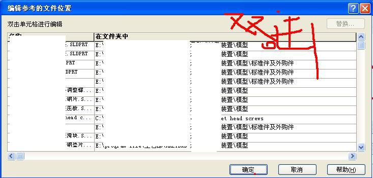 CAD软件技术v图纸交流区SW复制文件夹图纸公临时用电cad问题图片