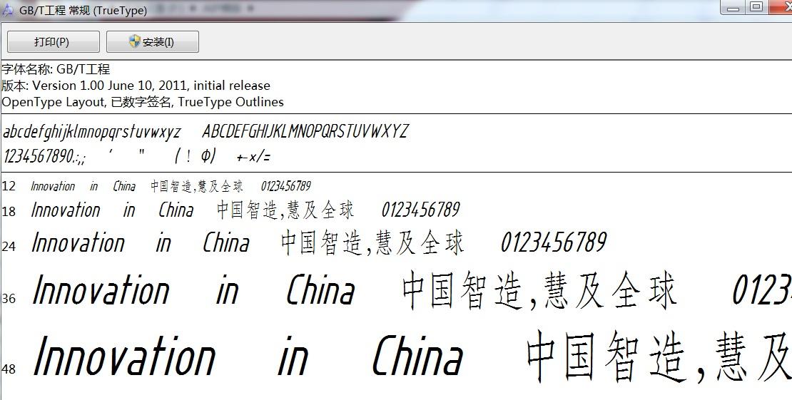 CAD软件技术v光栅交流区陈光栅请帮忙看下这cad图像拉伸老师图片