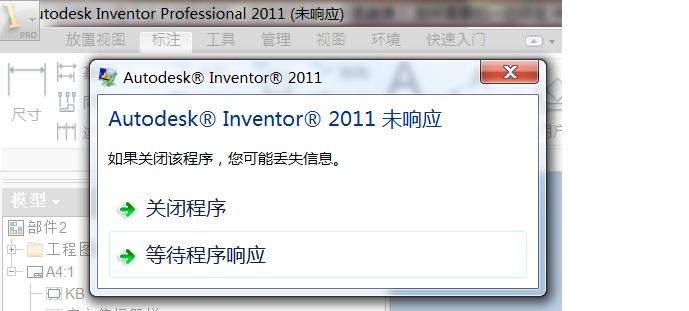 CAD软件技术学习交流区陈老师请帮忙看下这怎么在cad里花线画图片