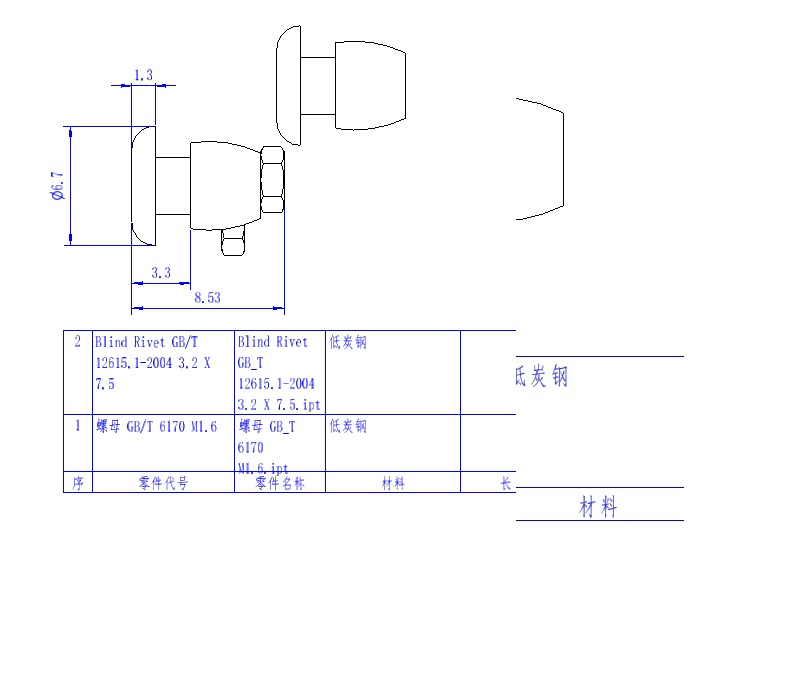 CAD软件技术学习交流区陈老师请帮忙看下这建筑模型cad图图片
