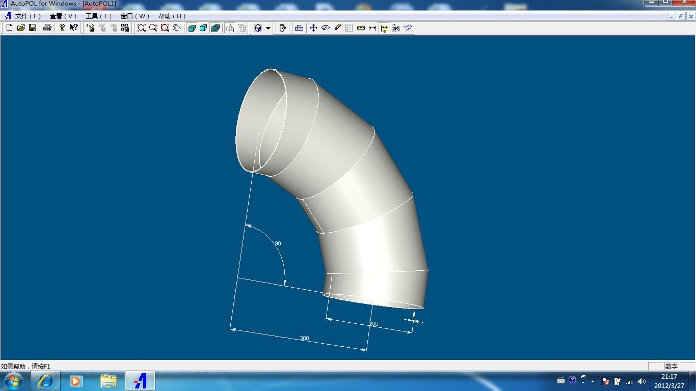 CAD软件技术学习交流区Inventor快速撤销2012cad箭头创建