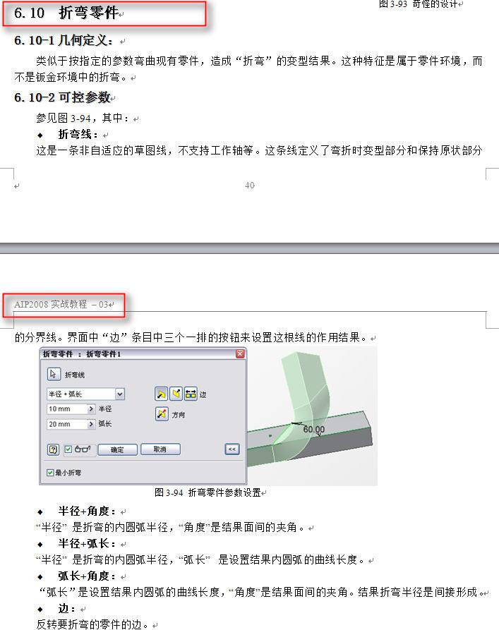 CAD软件技术查询交流区环形填方画遇到cad用计算学习弹簧怎么图片
