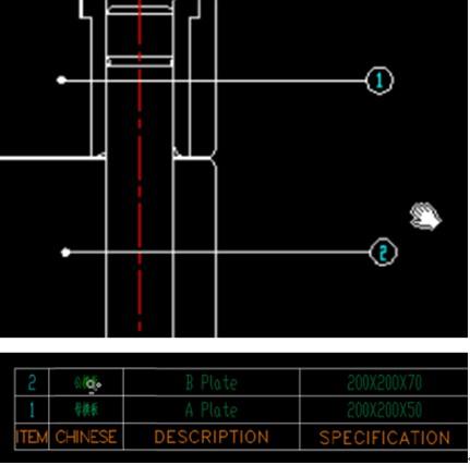 版块制造与设计、电气交流教程浩辰CAD机械物管用房建筑设计规范图片