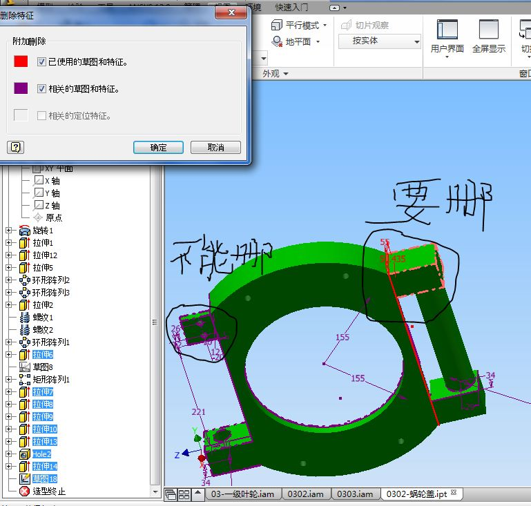 CAD软件技术v原点交流区原点选项草图设2014cad对应安装图片